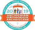 Antiochian Archdiocese Convention